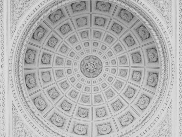 library-domed-ceiling